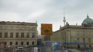 Leck mich, Meese (bitte/nicht)!, 2014